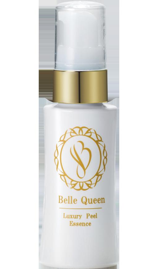 クレーター肌ケア用導入美容液ベルクイーン